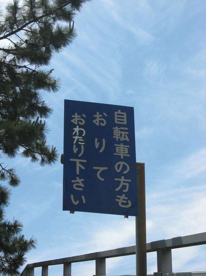 Shitamachiseaside_046