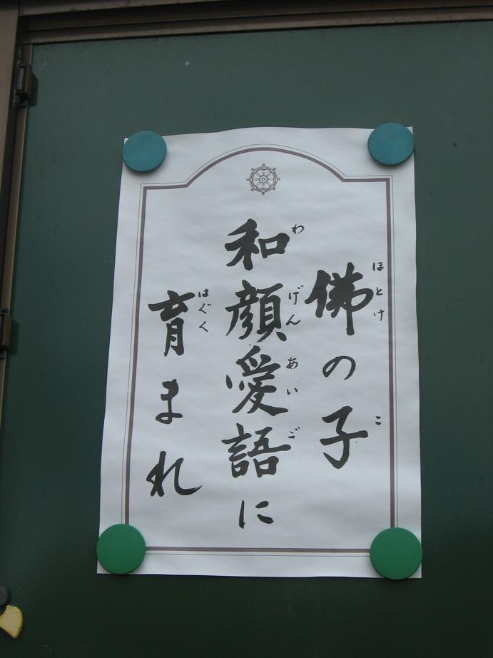 Shitamachiseaside_071