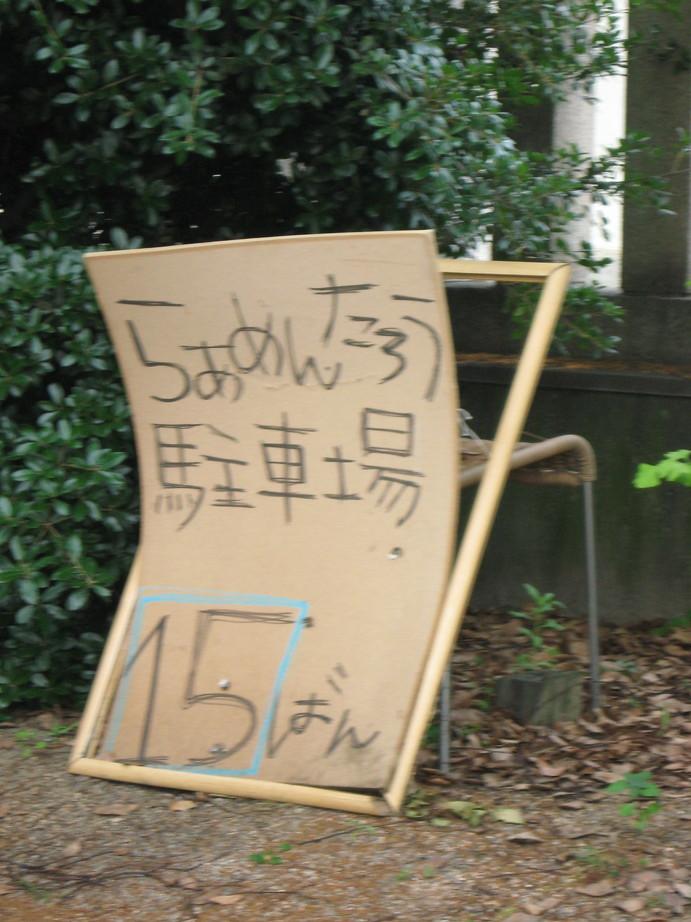 Shitamachiseaside_081