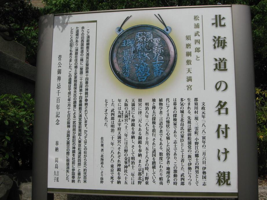 Shitamachiseaside_083
